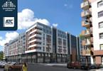 Mieszkanie w inwestycji ŚRÓDMIEŚCIE ODNOWA, Wrocław, 46 m²