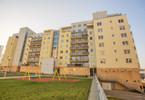 Mieszkanie w inwestycji Osiedle Zawiszy, Rzeszów, 72 m²