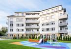 Mieszkanie w inwestycji Lokum di Trevi, Wrocław, 36 m²