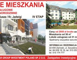 Mieszkanie w inwestycji Osiedle Heweliusza, Zamość, 40 m²