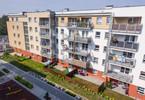 Mieszkanie w inwestycji Atrium Geo, Katowice, 53 m²