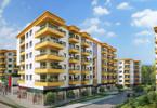Mieszkanie w inwestycji Osiedle Reduta, Kraków, 59 m²