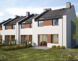 Dom w inwestycji Osiedle Migdałowe, Pępowo, 118 m²