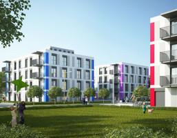 Mieszkanie w inwestycji Ochocka,mieszkania w MdM, Warszawa, 30 m²