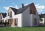 Dom w inwestycji Magnoliowa Park, Wieliczka (gm.), 166 m²