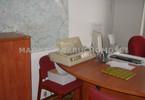 Biuro do wynajęcia, Łódź Julianów-Marysin-Rogi, 20 m²