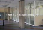 Biuro do wynajęcia, Łódź Śródmieście, 340 m²