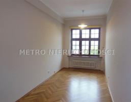 Biuro do wynajęcia, Wrocław Krzyki, 19 m²