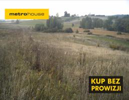 Działka na sprzedaż, Domkowo, 3050 m²