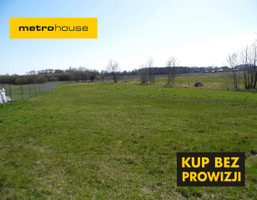 Działka na sprzedaż, Zalewo, 2569 m²
