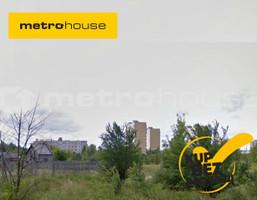 Działka na sprzedaż, Radom Michałów, 2363 m²