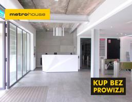 Biurowiec na sprzedaż, Katowice Załęże, 3362 m²