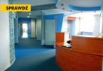 Biuro do wynajęcia, Katowice, 36 m²