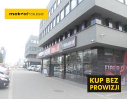 Komercyjne na sprzedaż, Katowice Dąb, 7020 m²