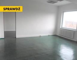 Biuro do wynajęcia, Katowice Załęże, 47 m²