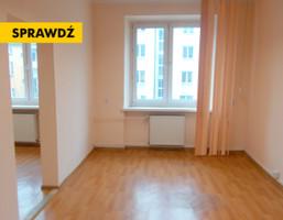 Biuro do wynajęcia, Katowice Śródmieście, 60 m²