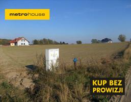 Działka na sprzedaż, Szałkowo, 1597 m²