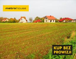 Działka na sprzedaż, Biskupiec, 1100 m²