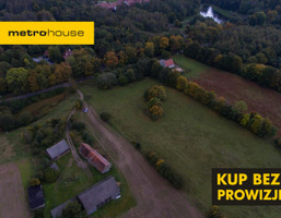Działka na sprzedaż, Wysoka Wieś, 3002 m²