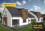 Dom na sprzedaż, Rzeszów Budziwój, 107 m²