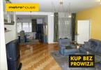 Mieszkanie na sprzedaż, Warszawa Kabaty, 154 m²