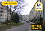 Kawalerka na sprzedaż, Katowice Murcki, 25 m²