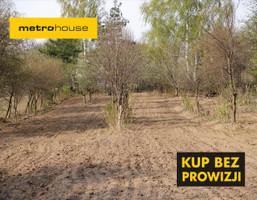 Działka na sprzedaż, Lublin Ponikwoda, 1277 m²