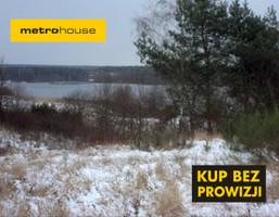 Działka na sprzedaż, Swolszewice Małe, 1091 m²