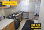 Mieszkanie na sprzedaż, Szczecin Niebuszewo, 56 m²
