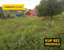 Działka na sprzedaż, Międzyrzecze Górne, 1300 m²