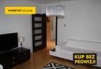 Mieszkanie na sprzedaż, Rzeszów Drabinianka, 73 m²