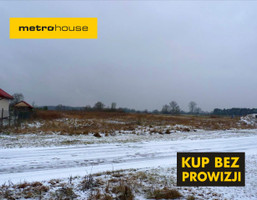 Działka na sprzedaż, Purzec, 7800 m²