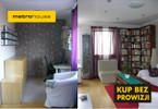Mieszkanie na sprzedaż, Ząbki Powstańców, 60 m²