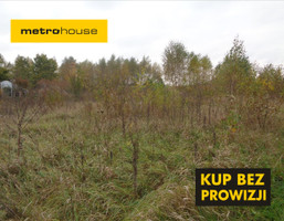 Działka na sprzedaż, Bubel-Łukowiska, 2400 m²