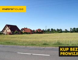 Działka na sprzedaż, Wola Aleksandra, 1706 m²