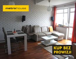 Mieszkanie na sprzedaż, Szczecin Warszewo, 83 m²