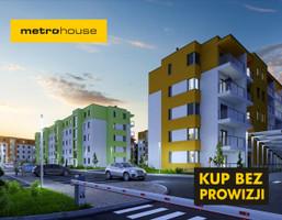 Kawalerka na sprzedaż, Rzeszów Drabinianka, 83 m²