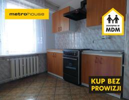 Kawalerka na sprzedaż, Siedlce Sokołowska, 36 m²