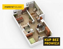Mieszkanie na sprzedaż, Rzeszów Drabinianka, 60 m²
