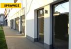 Lokal użytkowy do wynajęcia, Warszawa Kamionek, 78 m²