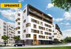 Lokal użytkowy do wynajęcia, Warszawa Grochów, 48 m²