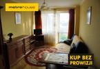 Mieszkanie na sprzedaż, Warszawa Bielany, 36 m²