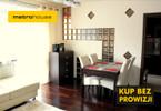 Mieszkanie na sprzedaż, Piaseczno Złotej Kaczki, 45 m²