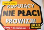 Działka na sprzedaż, Luboń, 1480 m²