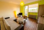 Dom na sprzedaż, Katowice Ligota-Panewniki, 110 m²