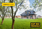 Dom na sprzedaż, Dąbrówka, 208 m²