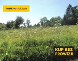 Działka na sprzedaż, Brzoskwinia, 1276 m²