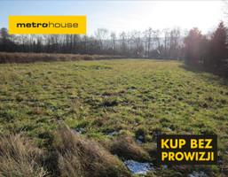 Działka na sprzedaż, Kraków Bronowice Małe, 3700 m²