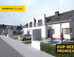 Dom na sprzedaż, Zalasewo, 137 m²