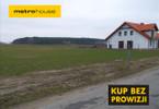 Działka na sprzedaż, Kostrzyn, 1199 m²